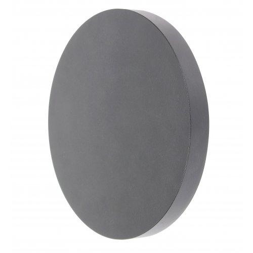 Aplica LED Perete Biscuit  fi150, 12W,  6000K, lumina rece, cu protectie IP65